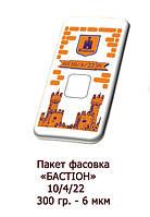 """Пакет фасовка """"БАСТІОН""""  300 гр.- 6 мкм."""