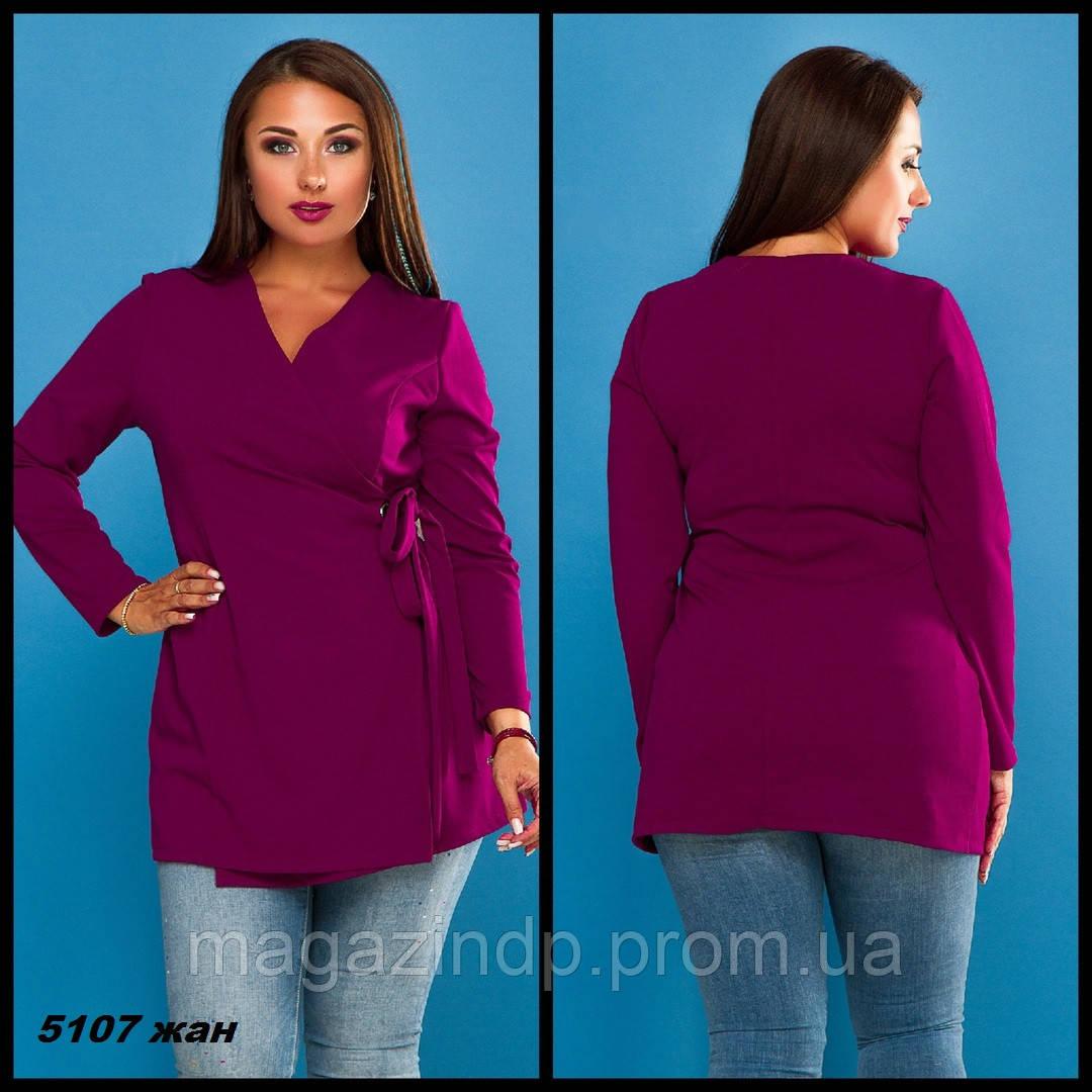 Блузка-накидка женская больших размеров 5107 жан Код:795702870