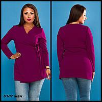 Блузка-накидка женская больших размеров 5107 жан Код:795702870, фото 1
