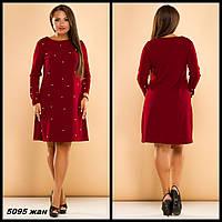 3c6b011d242 Вечерние платья больших размеров в Днепре. Сравнить цены
