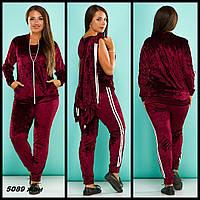 Женский костюм тройка 5089 жан Код:795701093