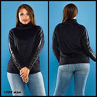 Женская кофта трикотаж+эко кожа 1099 жан Код:795677899