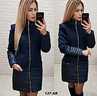 Теплое пальто кашемир на синтепоне 137 АВ Код:795291277