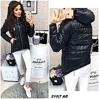 2dde4e6f82f Женская осенняя куртка короткая 210 7 АВ Код 795101177