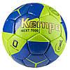 Мяч гандбольный Kempa Next 7000, р-р 0 (NT7000-0)