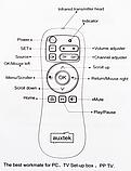 Аэромышь, пульт з гіроскопом Air Mouse Auxtek AM12, фото 5