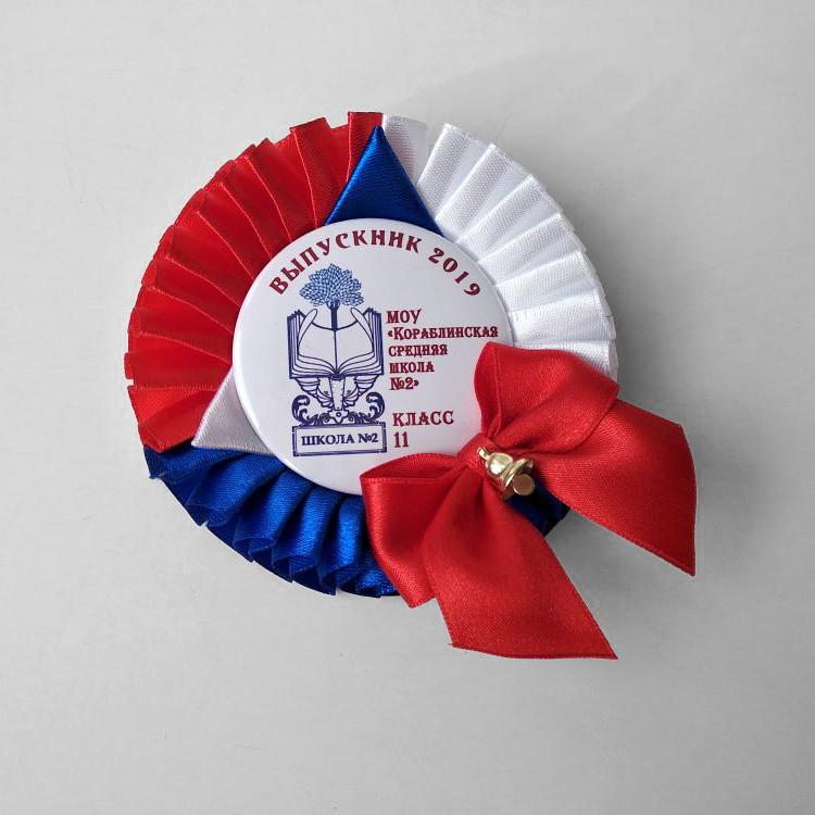 """Медали выпускникам из атласных лент """"Триколор"""" с бантиком и колокольчиком."""