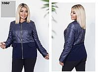 Женская комбинированная куртка 1060 (29) Код:789254489