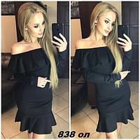 f516857e3d3 Платье с Воланом Внизу 2019 — Купить Недорого у Проверенных ...