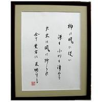 Японская каллиграфия «Пословица» А3