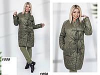 Стеганная куртка женская с 42 по 52 размеры 1058 (29) Код:789251833, фото 1