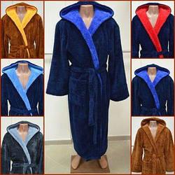 Мужской халат махровый длинный  с капюшоном 46-66 р-ры