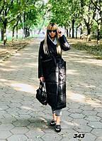 Пальто зимнее на синтепоне женское 343 ЕМ Код:789061813, фото 1
