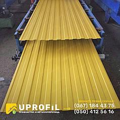 Профнастил для забора С8 желтый, профлист желтого цвета RAL 1003 0.42 мм.