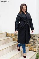 Пальто женское кашемир норма   03866 Мила Код:792841695