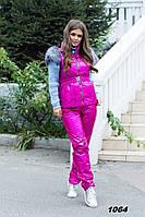 Женский костюм на синтепоне 1064 (29) Код:789256971, фото 1