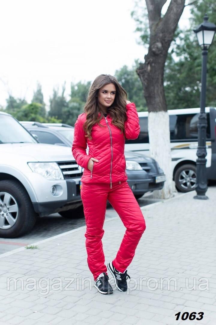 Женский стеганный костюм 1063 (29) Код:789256833