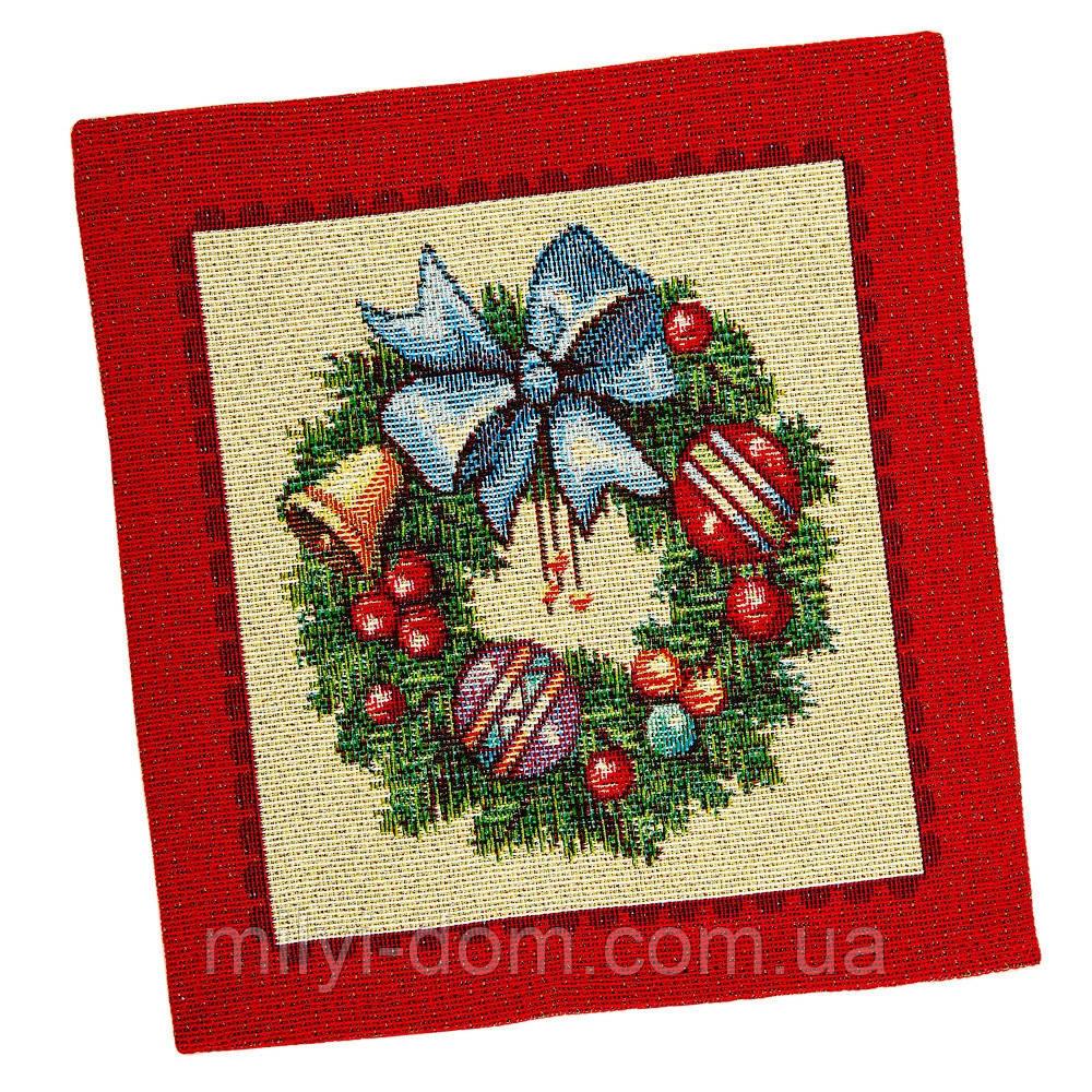 """Салфетка под тарелку  """"Рождественский венок"""", 17*18 см (только по 6 штук), гобелен"""