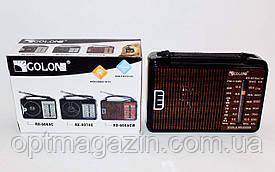 Радиоприёмник GOLON RX-A607AC
