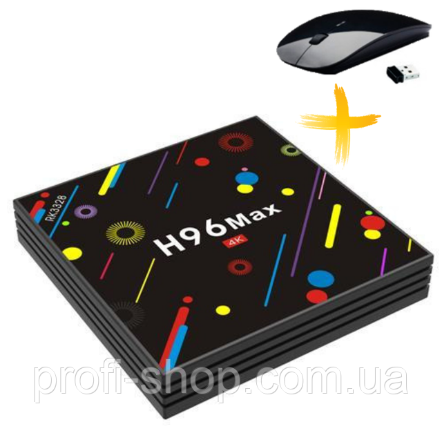 Приставка ТВ Android TV BOX H96 MAX 4GB/32GB