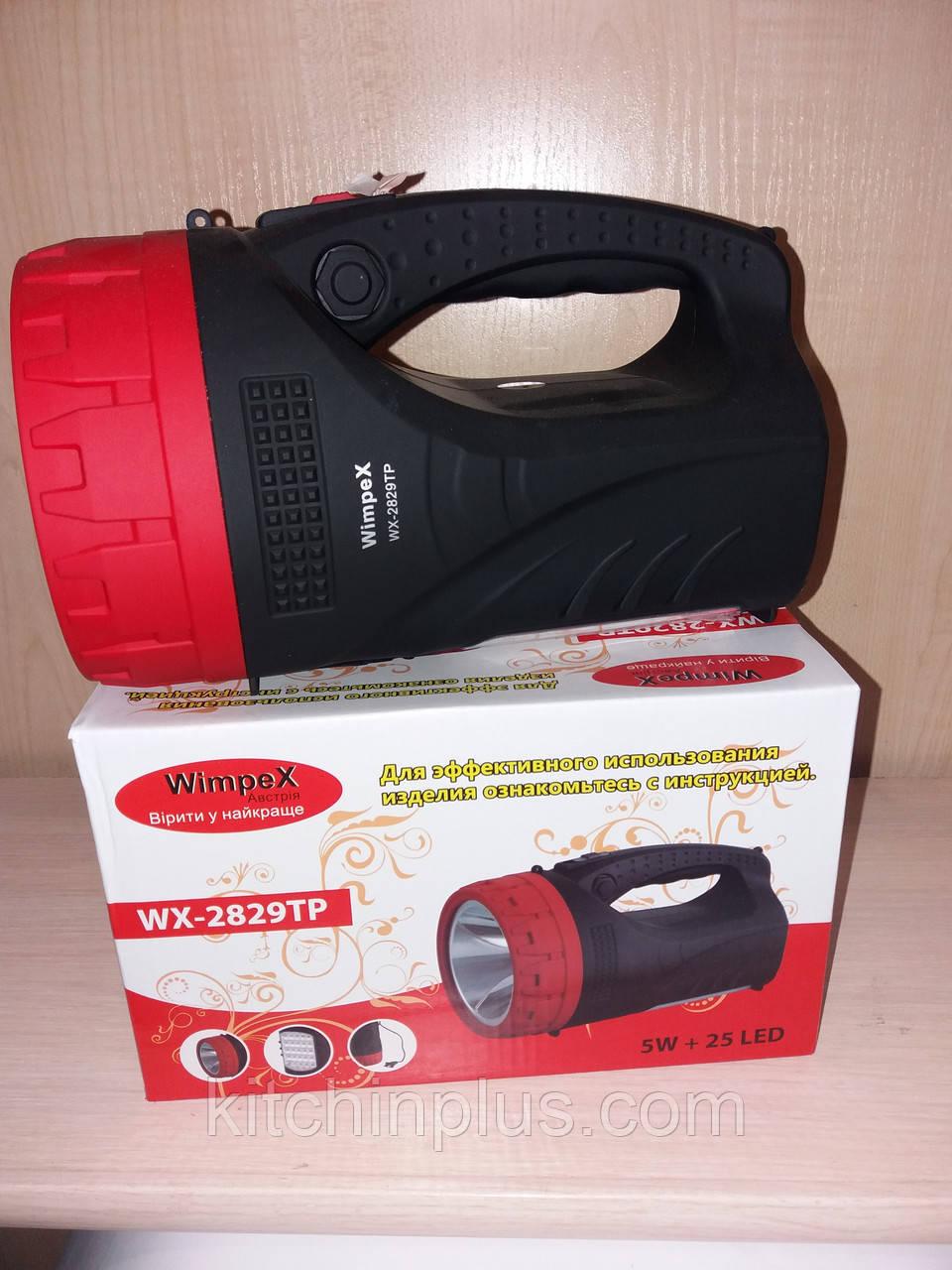 Ліхтар ручний WimpeX WX-2829TP 5W+25LED