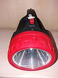 Ліхтар ручний WimpeX WX-2829TP 5W+25LED, фото 2