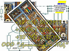 ТСД-160 (ИРАК 656.231.005-02) панели подъема с динамическим торможением, фото 2