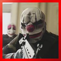 Маска клоуна грабителя Чейнса из из игры PayDay. Оригинал! Качество от производителя!