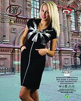 1bce24f6584 Платья турция в Украине. Сравнить цены