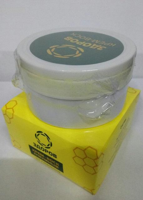ЗДОРОВ - Крем-воск пчелиный от геморроя