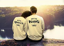"""Парные облегченные свитшоты """"Her King - His Queen"""""""
