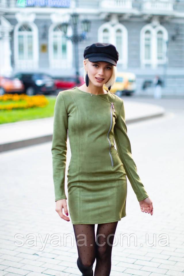 Женское стильное замшевое платье с молнией