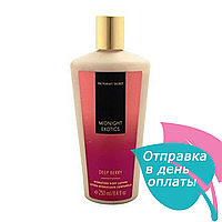 Лосьон для тела Victoria's Secret Midnight Exotics Deep Berry
