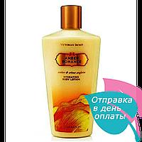 Лосьон для тела Victoria's Secret Amber Romance