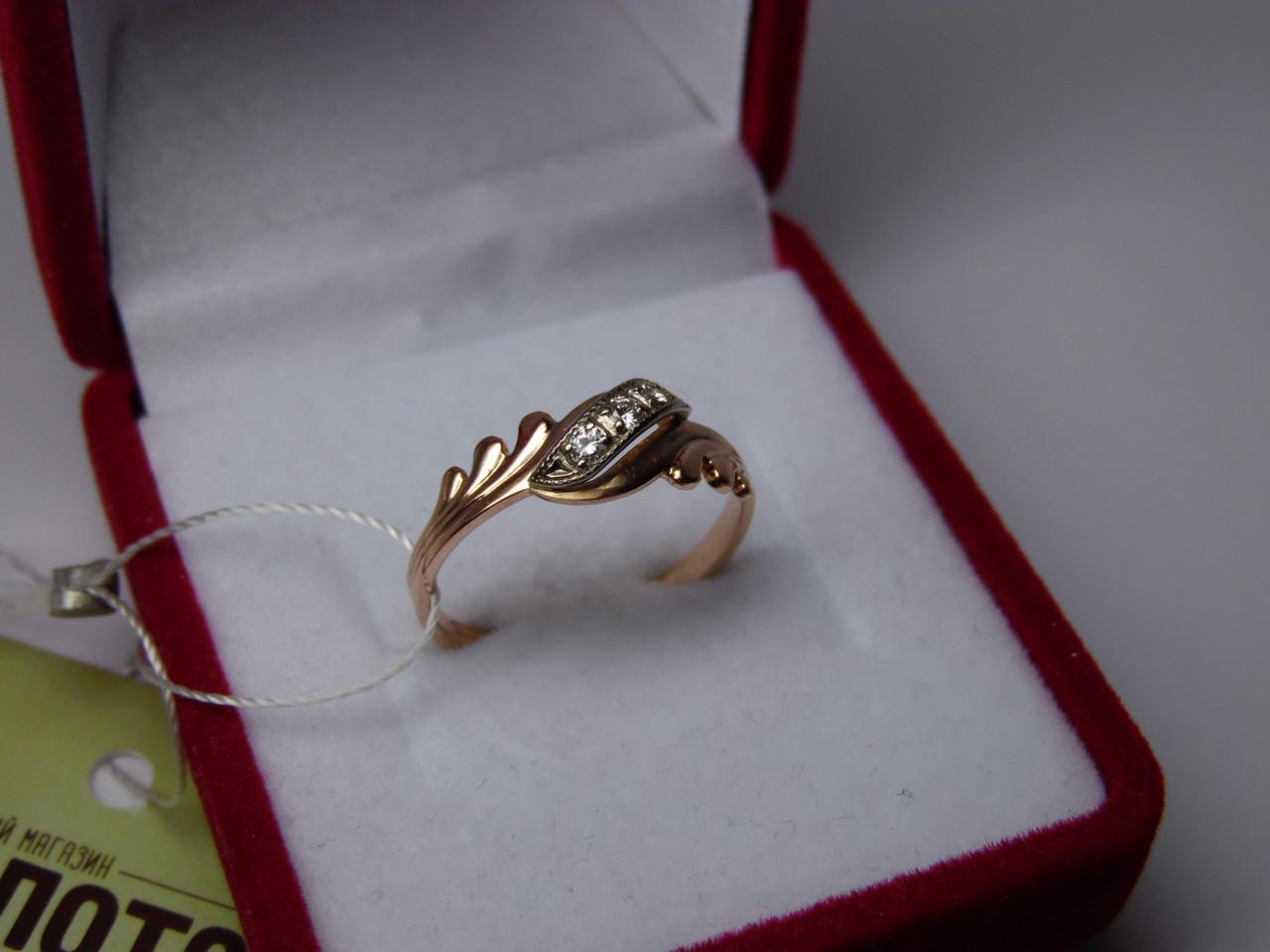 96ce263e1c20 Золотое женское кольцо с бриллиантами. Размер 18  продажа, цена в ...