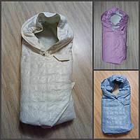 Зимний Конверт-одеяло на меху со сьемным капюшоном