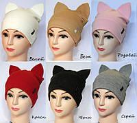 Женская шапка с ушками трикотаж, фото 1