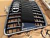 Решетка радиатора Audi Q7 10-2016 Новая Оригинальная  , фото 2