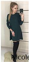 Ангоровое женское платье темно-зеленого цвета