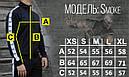 Мастерка олимпийка мужская синяя бренд ТУР модель Смоук (Smoke) размер XS, S, M, L, XL, фото 4
