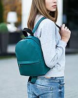 Рюкзак Fancy mini морена флай, фото 1