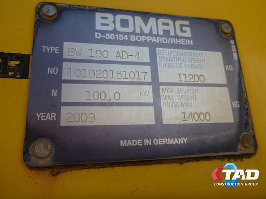Дорожный каток Bomag BW190AD-4 (2009 г), фото 2