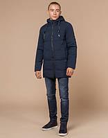 Мужская зимняя куртка молодежная    темно-синяя