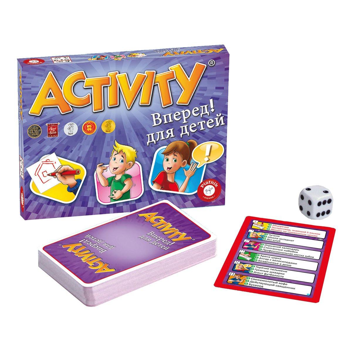 """Настільна гра """"Activity Вперед! для дітей"""""""