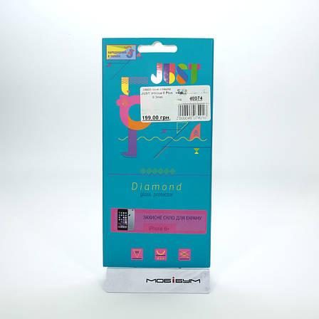 Защитное стекло JUST iPhone 6 Plus 0.3mm, фото 2