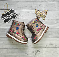 Ботинки зимние детские полусапожки 26,29 (15,16,5 см) Мега модные