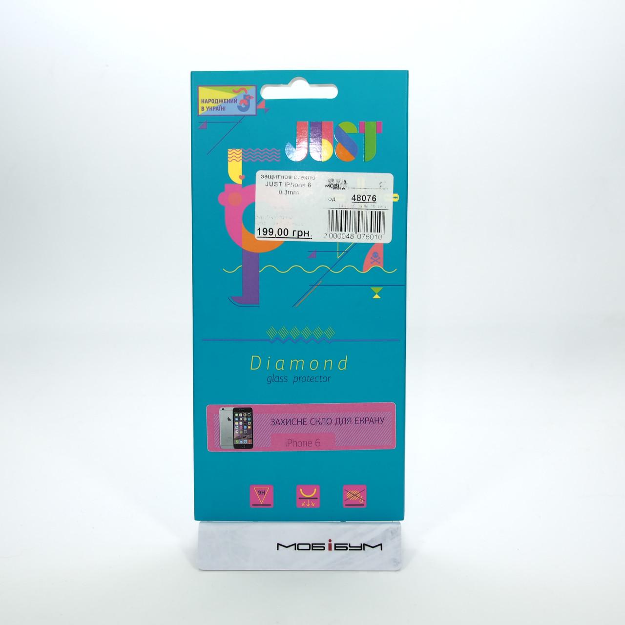 Защитное стекло JUST iPhone 6 0.3mm