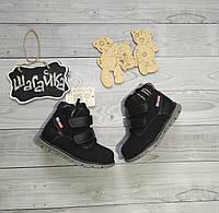 Ботинки демисезонные детские на мальчика на флисе 22 размер (14 см), фото 1