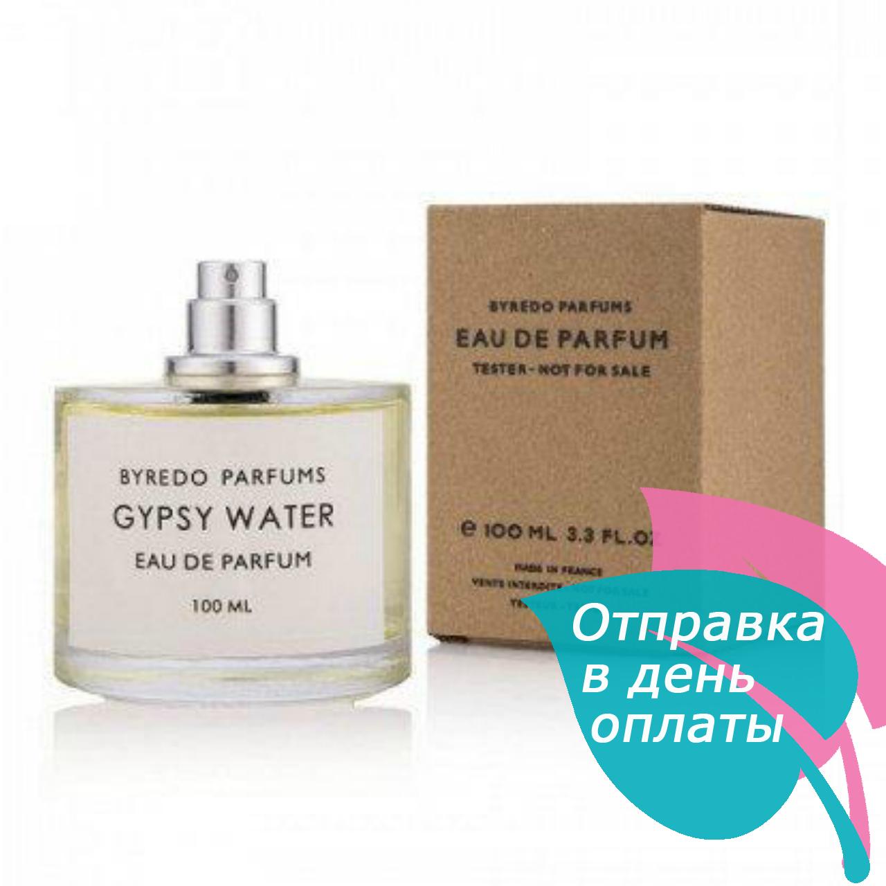 Byredo Gypsy Water TESTER унисекс,100 мл