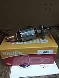 Якорь (ротор) на болгарку DWT 230, фото 5